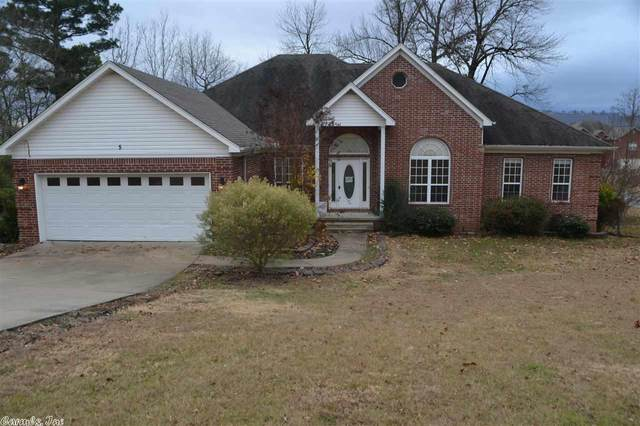 5 Riverland, Maumelle, AR 72113 (MLS #20038871) :: United Country Real Estate