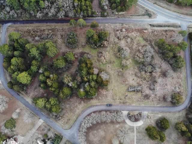 1 Westpoint, Heber Springs, AR 72543 (MLS #20039070) :: United Country Real Estate