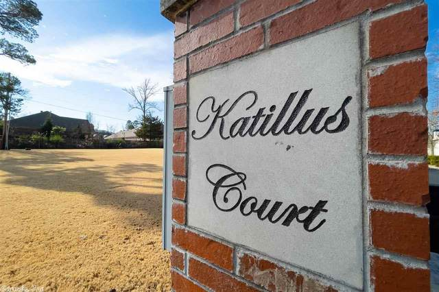 5 S Katillus, Little Rock, AR 72223 (MLS #20039138) :: United Country Real Estate