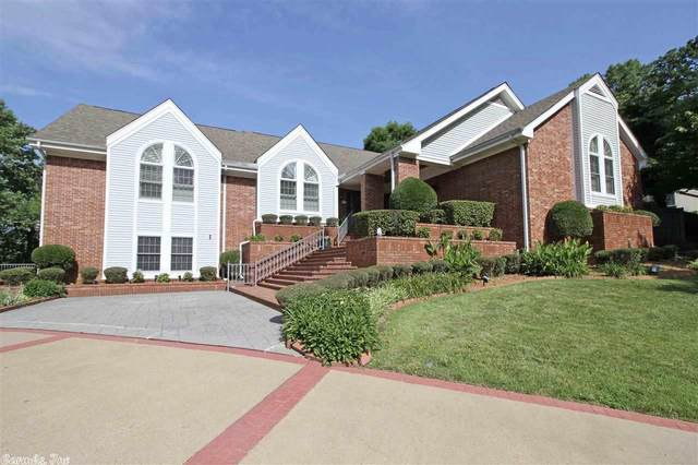 2001 Misty, Benton, AR 72019 (MLS #21000012) :: United Country Real Estate