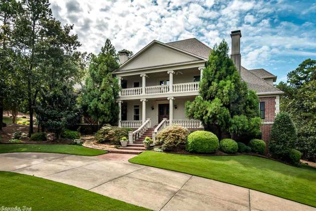 2 Valley Crest, Little Rock, AR 72223 (MLS #21000117) :: United Country Real Estate