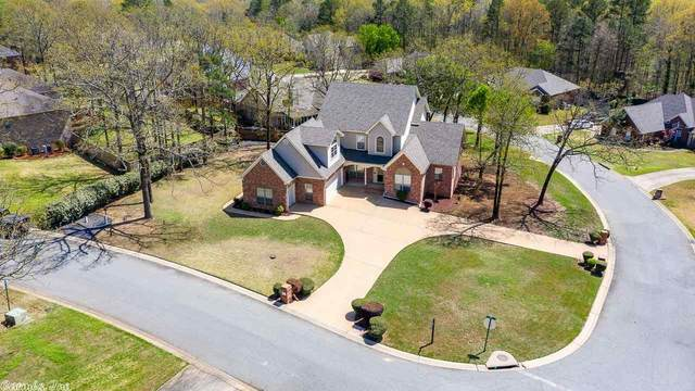 11 Turnberry, Cabot, AR 72023 (MLS #21000129) :: United Country Real Estate