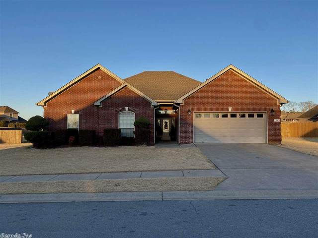 2506 Redcliff Dr, Benton, AR 72019 (MLS #21000141) :: United Country Real Estate