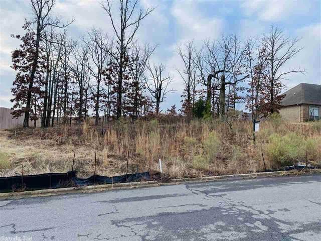 935 Pinehurst, Cabot, AR 72023 (MLS #21000727) :: United Country Real Estate