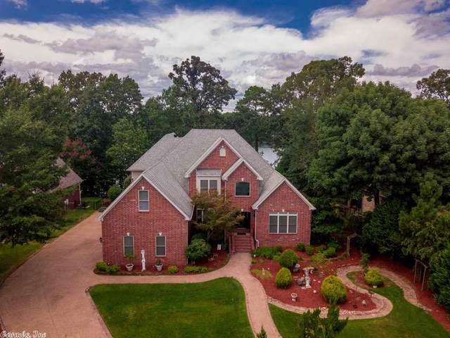 6705 Kensington, Benton, AR 72019 (MLS #21000782) :: United Country Real Estate
