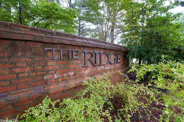 21 Ridgeview, Little Rock, AR 72227 (MLS #21000819) :: United Country Real Estate