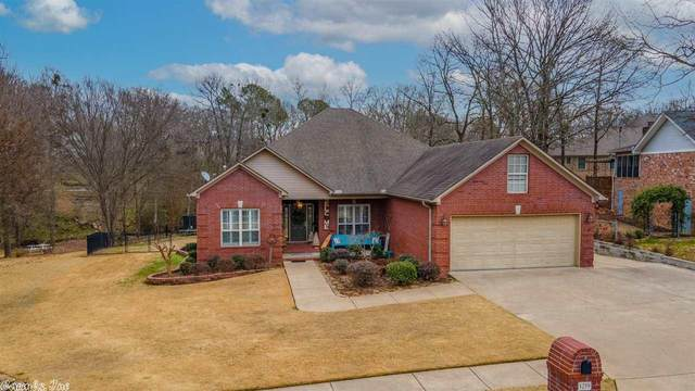1219 Claycut, North Little Rock, AR 72116 (MLS #21000908) :: United Country Real Estate