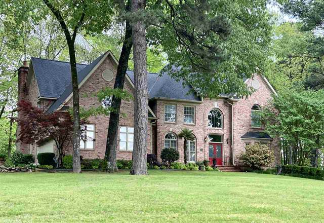 6724 Country Club Heights, Benton, AR 72015 (MLS #21001263) :: United Country Real Estate