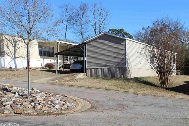 2 Kentucky Derby, Hot Springs, AR 71913 (MLS #21001315) :: United Country Real Estate