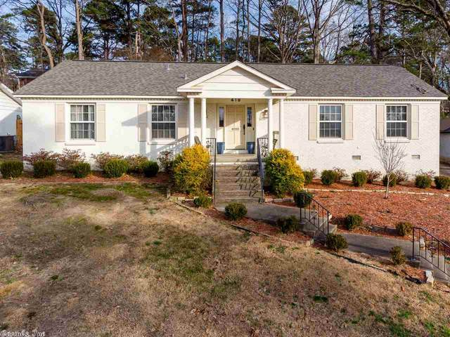 419 Ivory, Little Rock, AR 72205 (MLS #21001420) :: United Country Real Estate