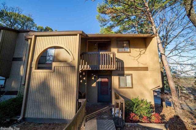 512 Green Mountain #112, Little Rock, AR 72211 (MLS #21001552) :: United Country Real Estate