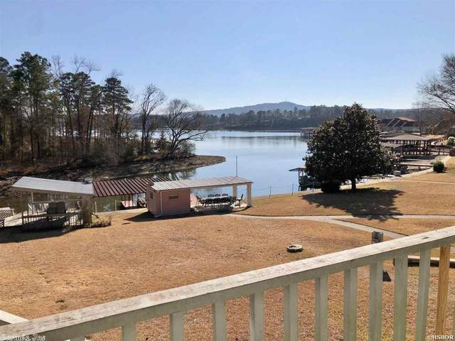 125 Ard, Hot Springs, AR 71913 (MLS #21001589) :: United Country Real Estate