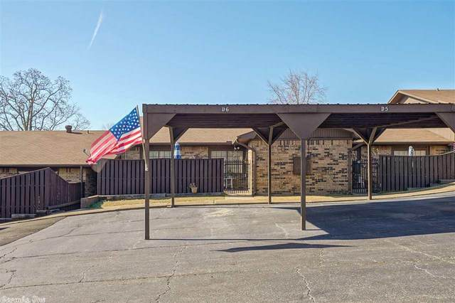 210 Carl, Hot Springs, AR 71913 (MLS #21001690) :: United Country Real Estate