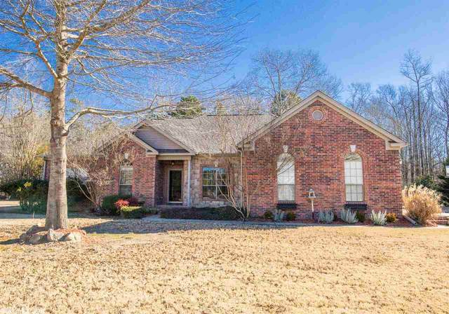 3052 Windwood, Little Rock, AR 72206 (MLS #21001702) :: United Country Real Estate