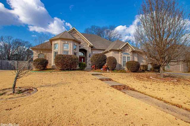 5825 Westminster, Benton, AR 72019 (MLS #21001714) :: United Country Real Estate