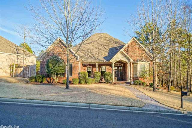 111 Gardens Gate, Hot Springs, AR 71913 (MLS #21001819) :: United Country Real Estate