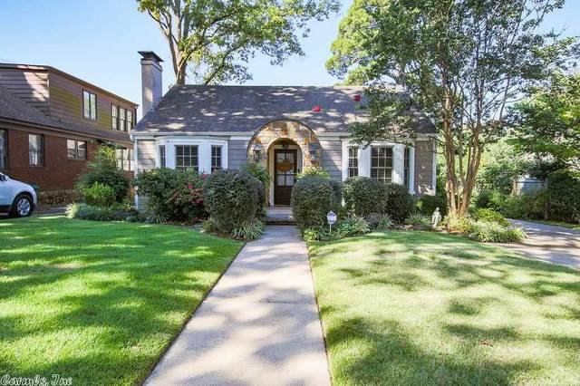 1804 N Jackson, Little Rock, AR 72207 (MLS #21002126) :: United Country Real Estate