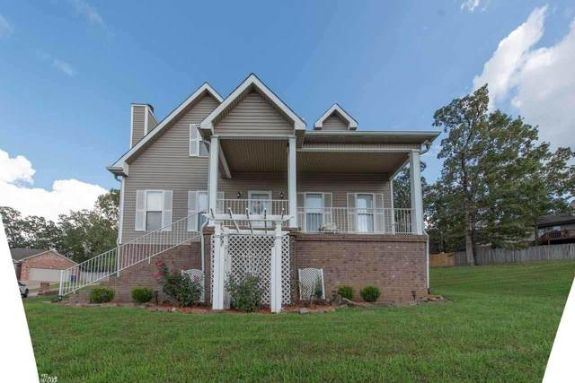 98 Emerald, Maumelle, AR 72113 (MLS #21002127) :: United Country Real Estate