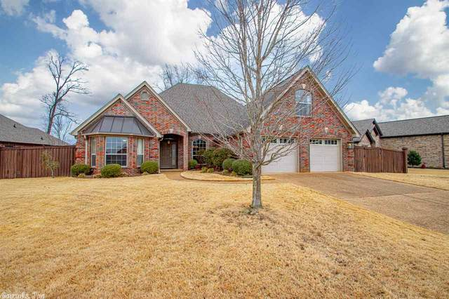 125 Lucia, North Little Rock, AR 72113 (MLS #21002149) :: United Country Real Estate