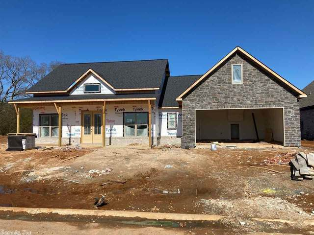 5208 Castaway Bay, Benton, AR 72019 (MLS #21002153) :: United Country Real Estate