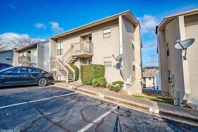 120 Catalina 2D, Hot Springs, AR 71913 (MLS #21002481) :: United Country Real Estate