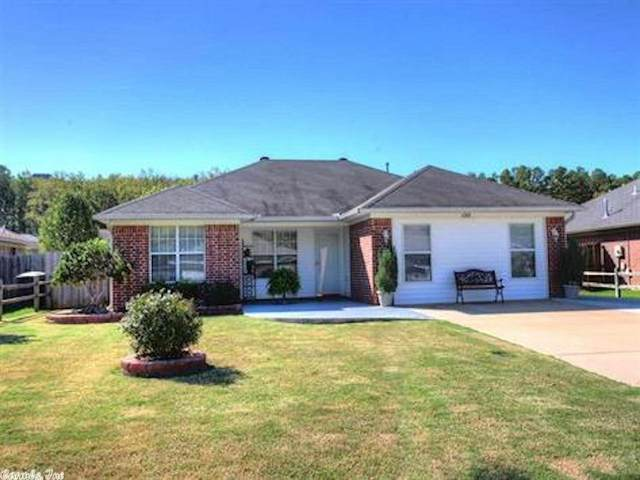1745 Southern Hills, Conway, AR 72034 (MLS #21002494) :: United Country Real Estate