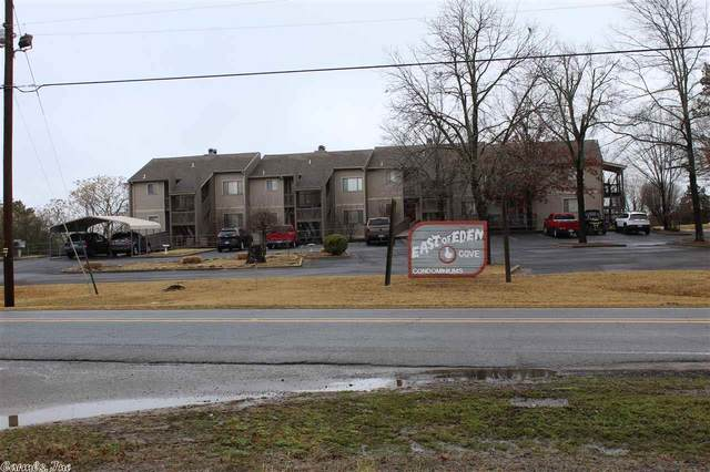 1808 Main #1311, Heber Springs, AR 72543 (MLS #21002662) :: United Country Real Estate