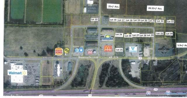 31 Jf, Lonoke, AR 72086 (MLS #21003063) :: United Country Real Estate