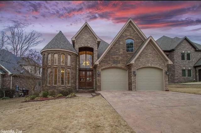 7107 E Worth, Benton, AR 72019 (MLS #21003486) :: United Country Real Estate