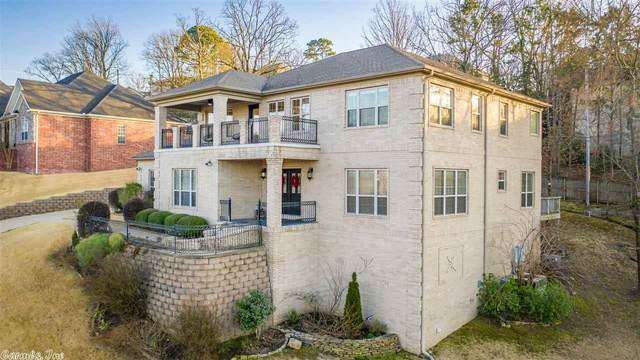 8 Lanes End, Little Rock, AR 72223 (MLS #21003689) :: United Country Real Estate
