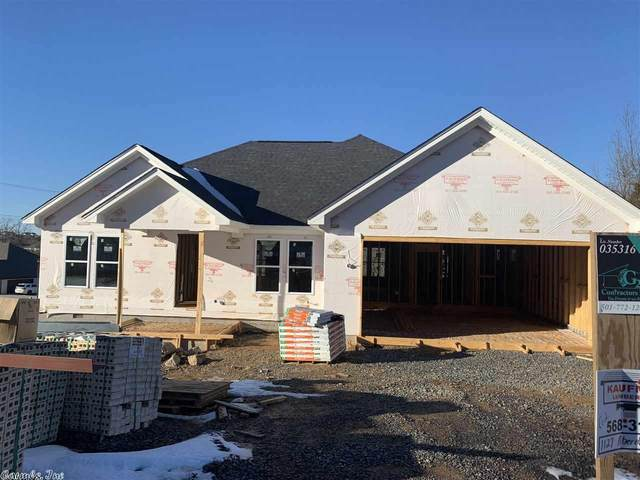 1127 Aberdour, Cabot, AR 72023 (MLS #21004435) :: United Country Real Estate