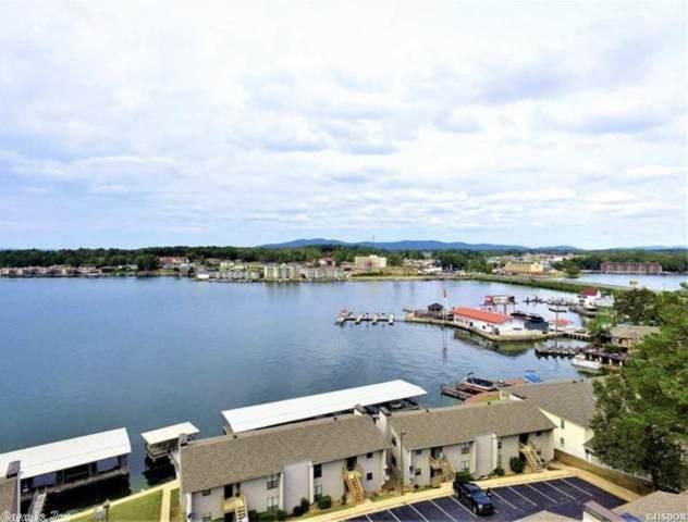 120 Catalina Circle 6C, Hot Springs, AR 71913 (MLS #21005465) :: United Country Real Estate
