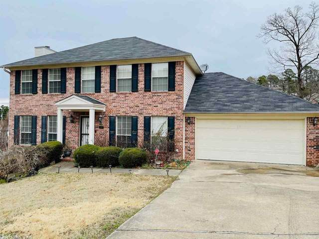2111 Huntleigh, Little Rock, AR 72212 (MLS #21005777) :: United Country Real Estate