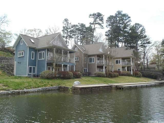120 Chesapeake, Hot Springs, AR 71913 (MLS #21010338) :: The Angel Group