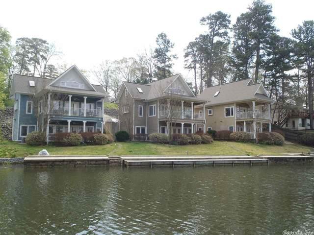120 Chesapeake, Hot Springs, AR 71913 (MLS #21010430) :: The Angel Group