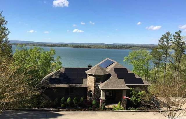 1171 Lakefront, Quitman, AR 72131 (MLS #21013293) :: The Angel Group