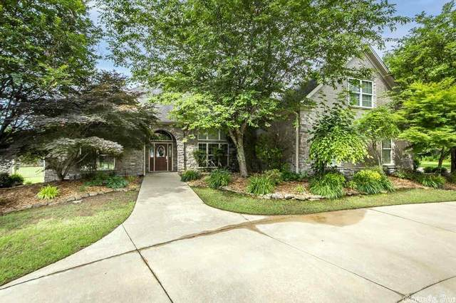 525 Audubon Place, Conway, AR 72034 (MLS #21018368) :: The Angel Group
