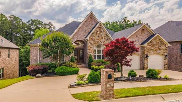 21 Longwell, Little Rock, AR 72211 (MLS #21018765) :: United Country Real Estate