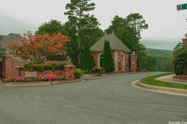 21 Valley Crest Ct, Little Rock, AR 72223 (MLS #21022832) :: The Angel Group