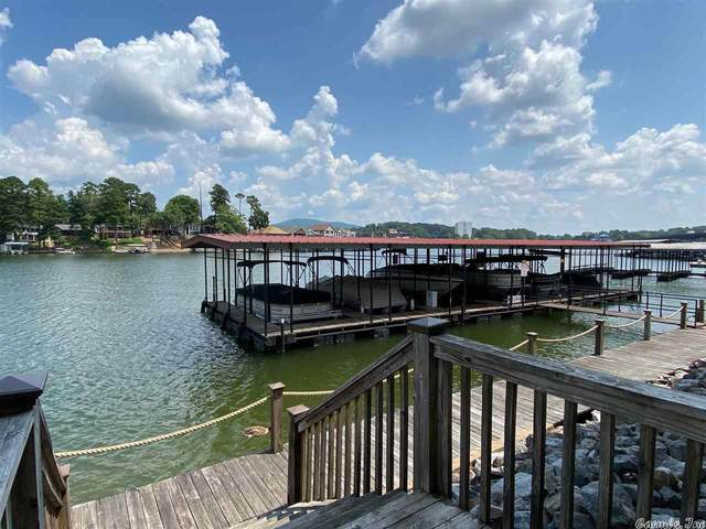 1380 Airport D-1, Hot Springs, AR 71913 (MLS #21023603) :: The Angel Group