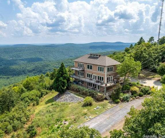 1291 Mt. Riante, Hot Springs, AR 71913 (MLS #21024102) :: The Angel Group