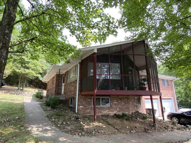 191 Green Acres, Hot Springs, AR 71913 (MLS #21026059) :: The Angel Group