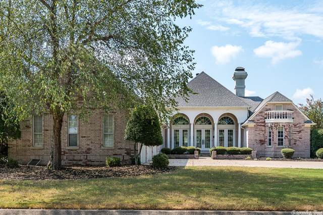 20 Fairway, Cabot, AR 72023 (MLS #21026827) :: The Angel Group