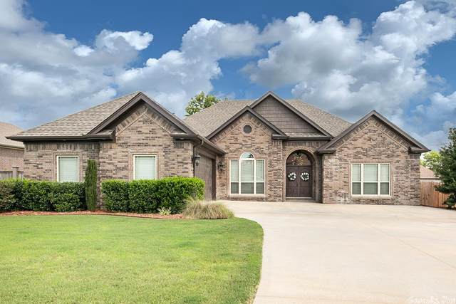 1593 Marquee, Cabot, AR 72023 (MLS #21027721) :: The Angel Group