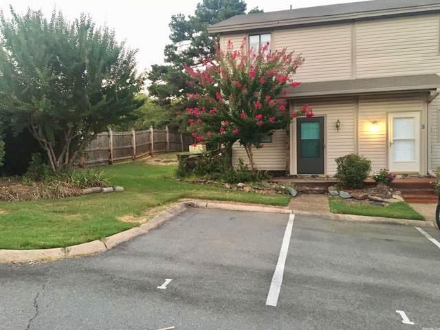 1 Edgehill Cove, Maumelle, AR 72113 (MLS #21027830) :: Liveco Real Estate
