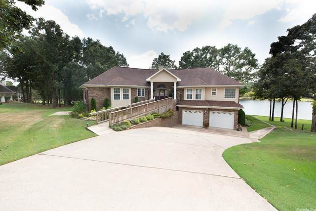 4509 Pennpointe Place, Jacksonville, AR 72076 (MLS #21027868) :: The Angel Group