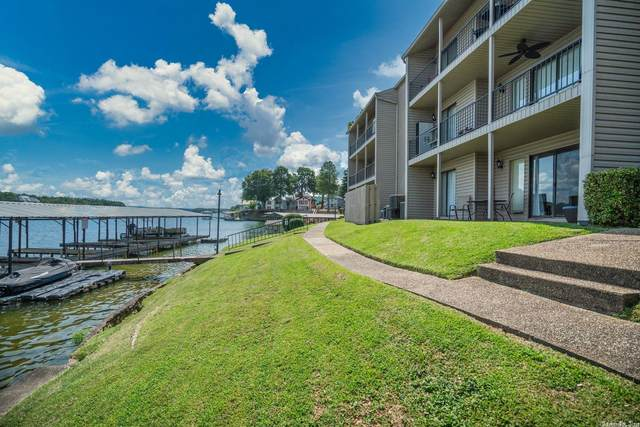 1319 Airport 4E, Hot Springs National Park, AR 71913 (MLS #21029396) :: The Angel Group