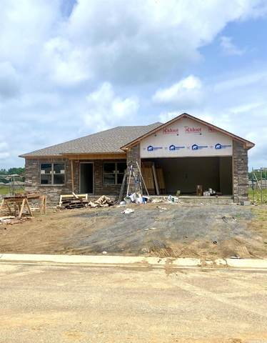 11 Lilly Ann, Ward, AR 72176 (MLS #21029852) :: United Country Real Estate
