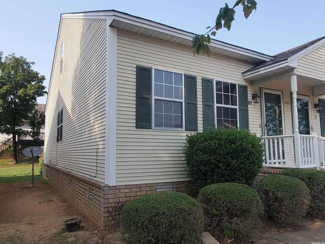 21 River Oaks Commons, Searcy, AR 72010 (MLS #21029873) :: The Angel Group