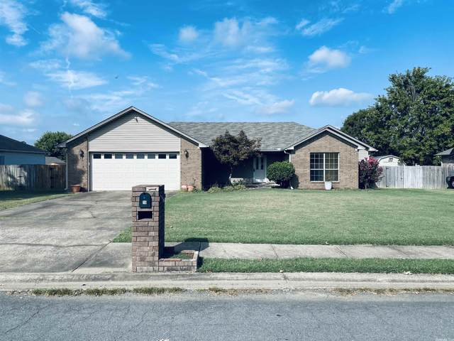 16 Haywood, Cabot, AR 72023 (MLS #21029995) :: United Country Real Estate